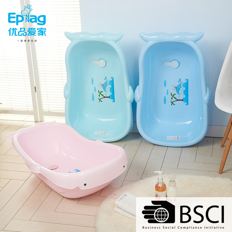 Top 10 save 5% free sample ecofriendly 1069 Eco-friendly plastic baby bath tub with seat, baby bath seat