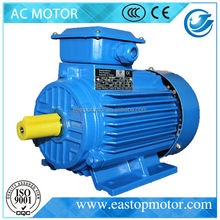 CE Approved Y3 cement mixer motor for mining with C&U bear