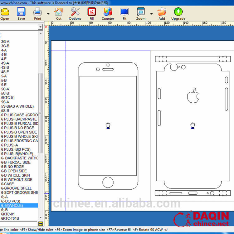 Daqin Mobile Skin Templates For Iphone Sticker Printing Machine