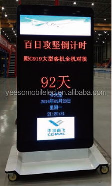 LED screen poster board from Yesso with size :1.75m tall, 1m wide