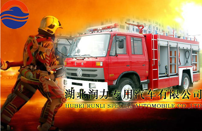 dongfeng 185hp 4x2 6cbm water airport fire truck