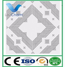 Soundproof office 300*300mm decorative non perforated mobile home ceiling panel