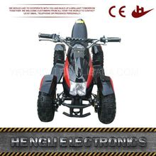 2017 New 49cc 50cc, 70cc, 90cc 4 Stroke Mini Quad ATV for Kids (ATV2- 4 stroke)
