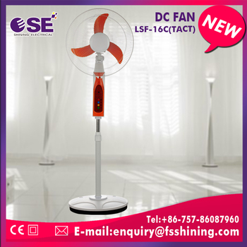 China wholesale 12v battery rechargeable air cooler fan in bangladesh