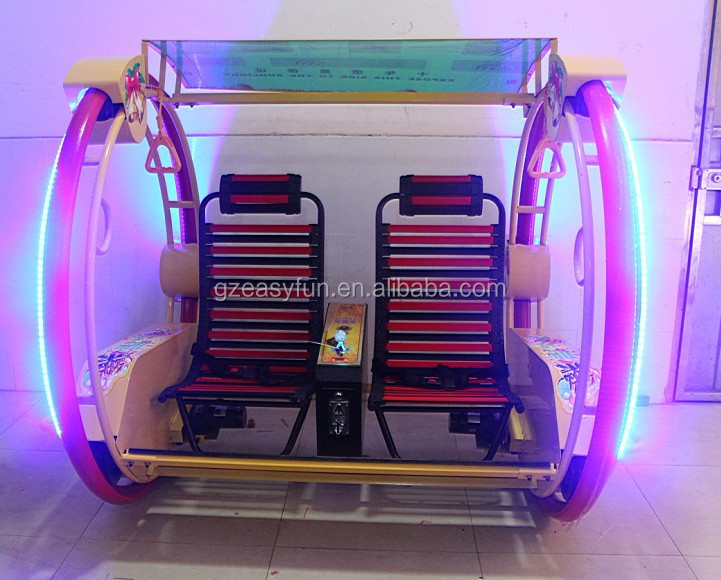 Newly Fantastar Leswing Car Entertainment Amusement Rides Happy leswing car Beach