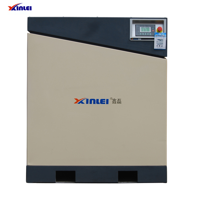 XLAM7.5A-E23 5.5kw price of screw type machine air compressors industrial