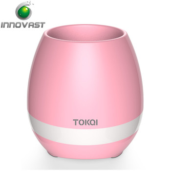 Music Flowerpot, Smart Bluetooth Speaker Plant Pots Indoor with Wireless Touch Control Piano Music Playing