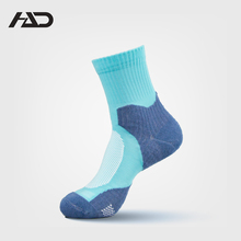 Cotton jacquard free terry basketball sport socks
