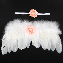 cheap Hot Sale Newborn Baby Gift Plain White Color Flower Feather Angel Wings Kids Size Party Wedding Decoration FE023