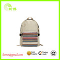 2017 fashion university backpack with colorful straps