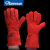 Split cow leather welding safety glove with CE