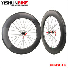 New 2017 YISHUNBIKE OEM Road Bike Wheels Carbon Fibre Clincher Wheel set 700C 240S-880C