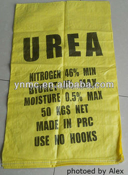 Low biuret urea fertilizers for sale