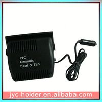 Turbo heater fan H0T3sq portable car heater fan