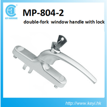 MP-804-2 Factory price casement window lever handle with lock
