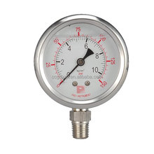 SS case bottom connection glycerin filled pressure gauge