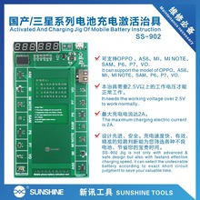 SUNSHINE SS-902 Battery Charger Activation Plate For Samsung