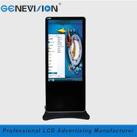 55 inch high qualitybuying requests download trademanager player free download games lcd media player s lcd display (MAD-550CTP)