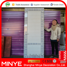 German brand Plastic White Clasp Single Casement Door