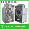 Professional 10kg to 120kg China Commercial Tumble Dryer