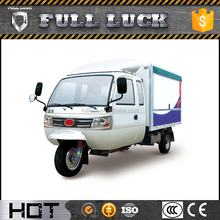 Direct Sales economic Delivery Food Tricycle For 2 Adults