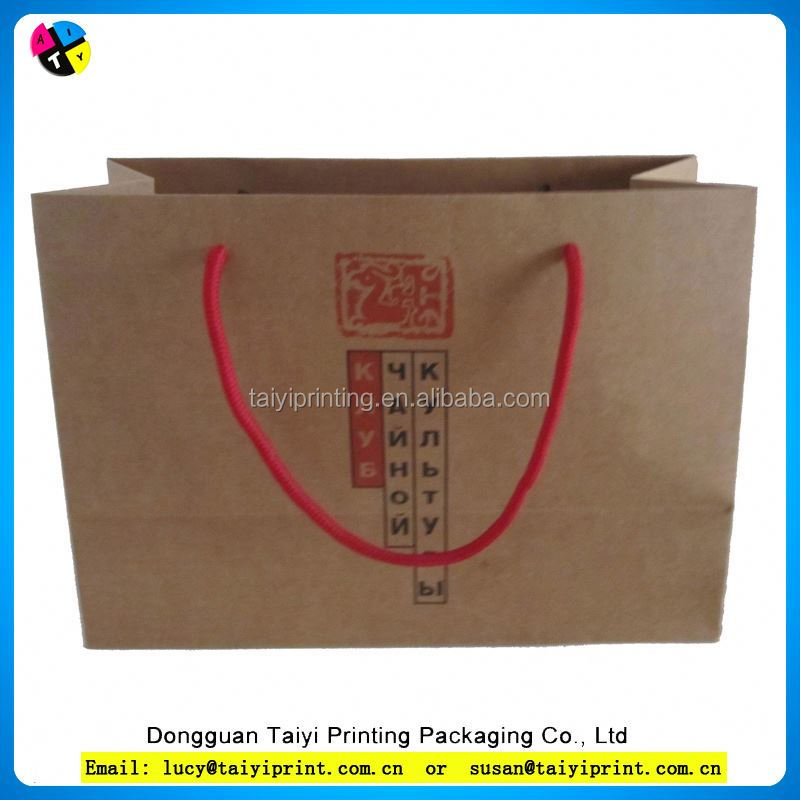 Customized printed art paper bag/chrome paper bag/coated paper bag