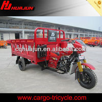 The most popular motorized tricycle / vending tricycle cargo trike