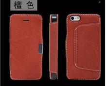 2014 new product luxury geniune leather case for iphone5s, for iphone 5s folio genuine leather case