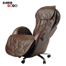 2016 Super king massage office chair reclining