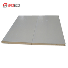 High density polyurethane foam sandwich panel for refrigerator
