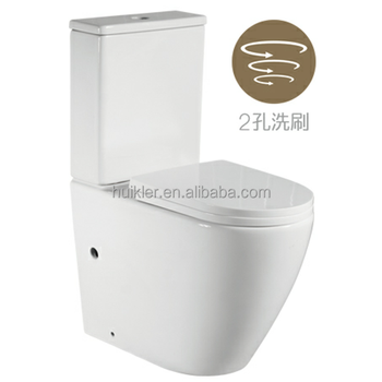 Bathroom p trap washdown two piece toilet