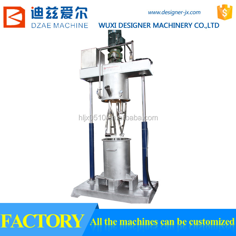high speed industrial paint mixing machine Chemical Manufacturing Machine Wall Paint Production Equipment,WUXI DZAE