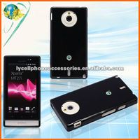 For Sony MT27i Xperia sola Black Solid Gel TPU Soft Cover