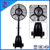 2016 new on sale now electric industrial water mist fan standing fan