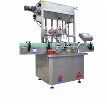 JB-JG4 Automatic 4 <strong>nozzle</strong> filling machine for tomato paste, sauce <strong>fruit</strong> jam