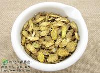 Chinese herbal medicine huang qin radix scutellariae radix scutellariae for sales