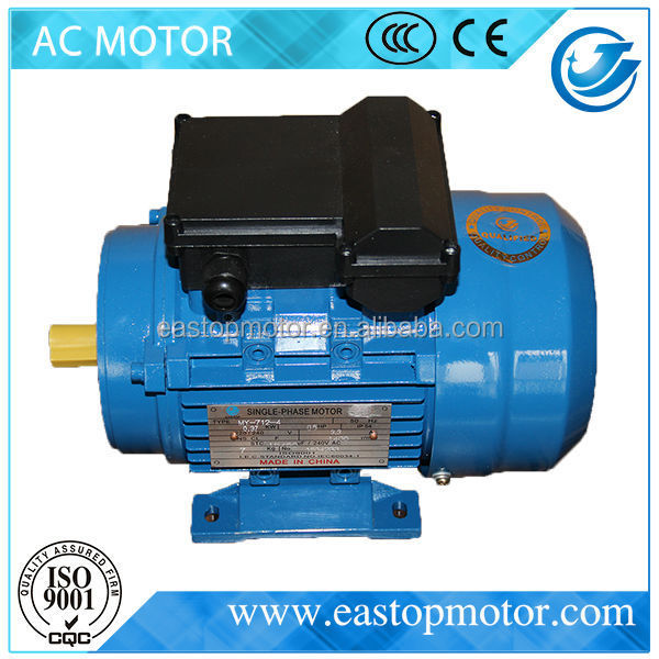 MC 220v electric motor for pump with aluminum housing