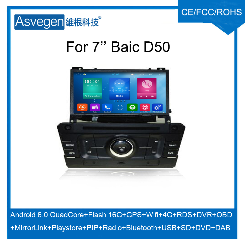 For 7inch Baic D50 Car DVD GPS Android Player With Mirror Link Bluetooth DAB Radio MP5 USB DAB Tire Pressure
