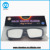 2017 August 4-Pack Plastic Solar Eclipse Glasses Wholesale