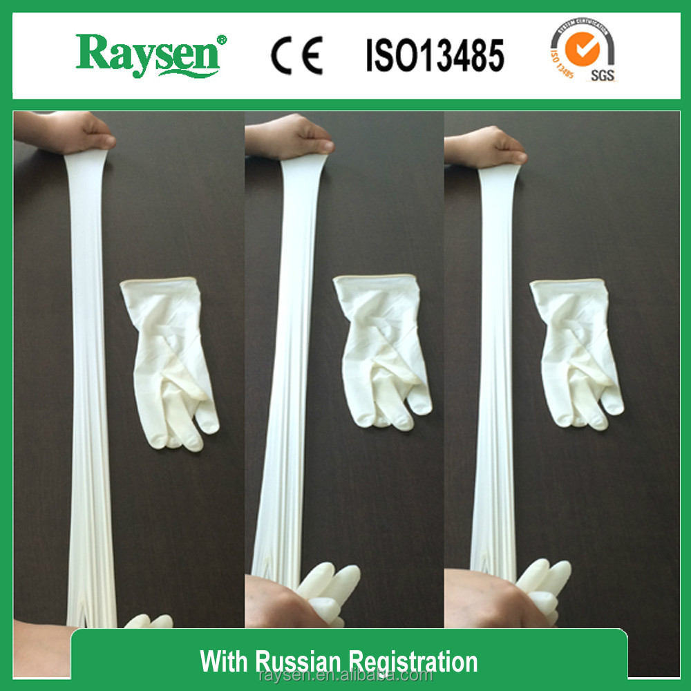 100% rubber latex sterile surgical gloves 260mm-280mm