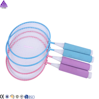 Buy RACKETS FACTORY fashionable badminton racket in China on ...