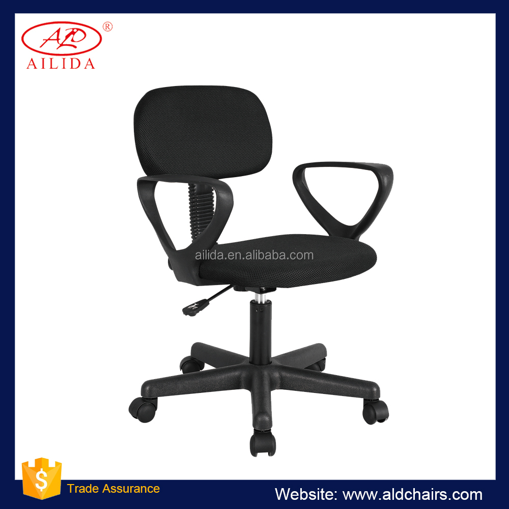 OC-108 Linen Comfiortable Small Mesh Chair With PP Armrest