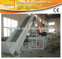 Plastic film crushing and washing machine/plastic scrap washing machine