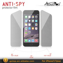 Atouchbo High Quality 2 Way 180 Degree privacy anti-spy film dark screen protector for iphone