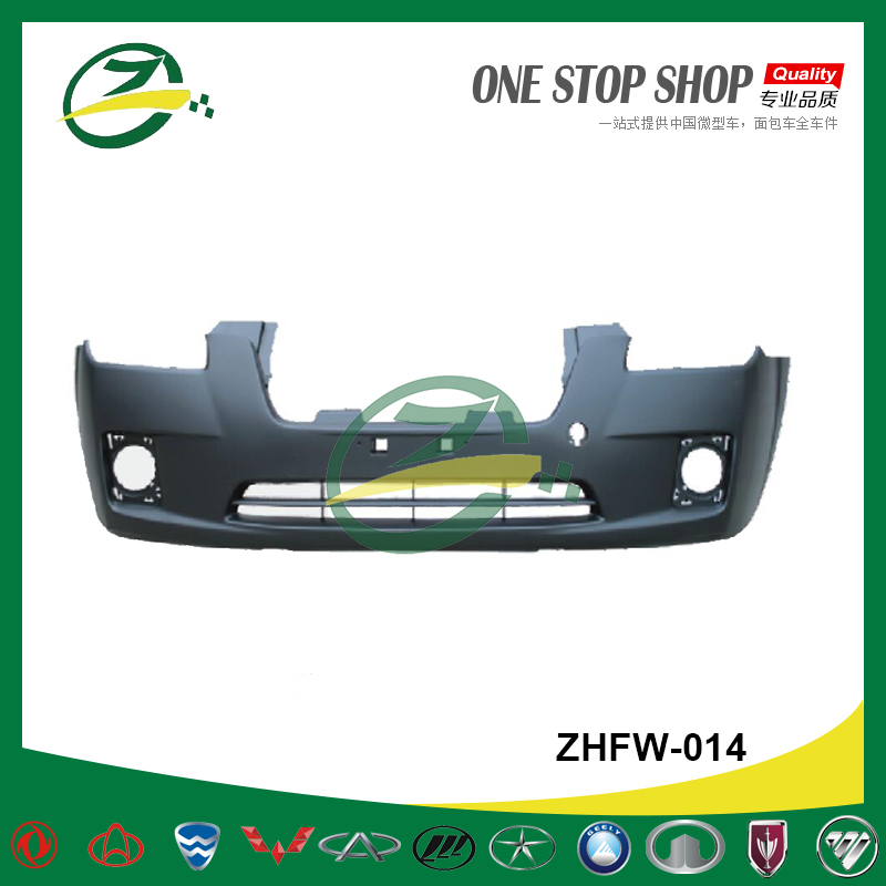 Car front bumper for FAW B50 auto spare parts