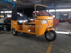 China Supplier 2015 New Three Wheeler New Tuk Tuk,Bajaj Auto Rickshaw Price In India, Tricycle Passenger