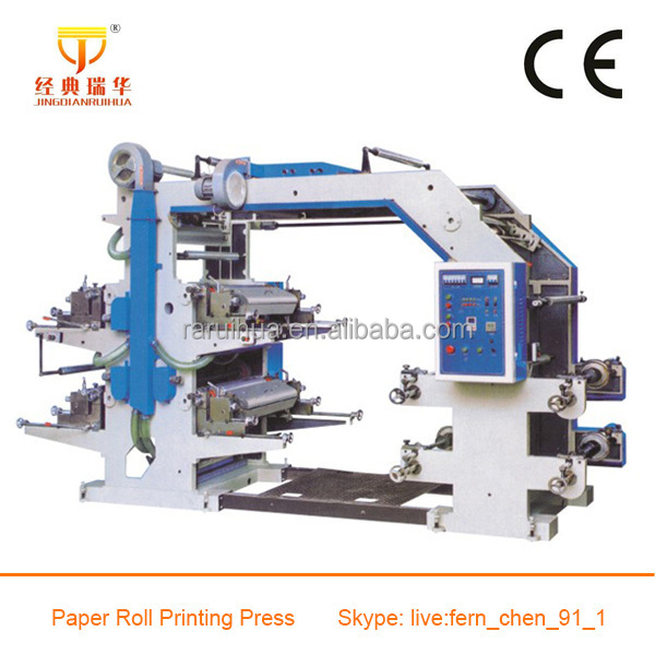 High Precision Four Colour Bottle Used Label Printing Presses