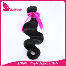 Trade Assurance Supplier Best Selling Products 2015 fashion unprocessed wholesale high quality virgin indonesian hair extensions
