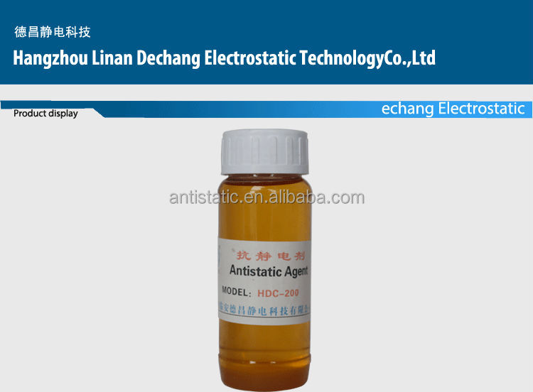 Environmental chemical Liquid Antistatic agent for PP,PE HDC200