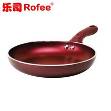 8-Inch, Red,cast iron clawfoot shower frying pan